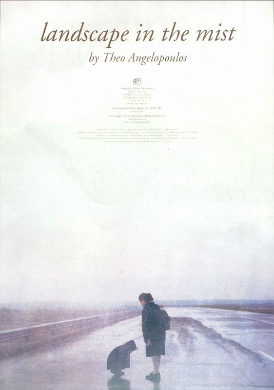 Landscape in the Mist by Theo Angelopoulos, 1988