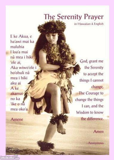Serenity Prayer in Hawaiian & English