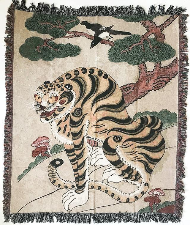 Cross Stitch Chart Kit Tiger Dynasty