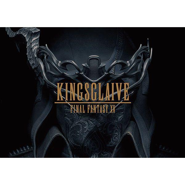 Final Fantasy 15 XV KINGSGLAIVE Pamphlet Flyer Black Movie Limited NFS Game F/S