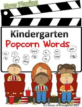 EDITABLE Kindergarten Word Wall Words Reading Street Sight Word Popcorn pieces with Alphabet heading popcorn boxes