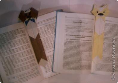 Мастер-класс Начало учебного года Оригами закладки Бумага фото 1