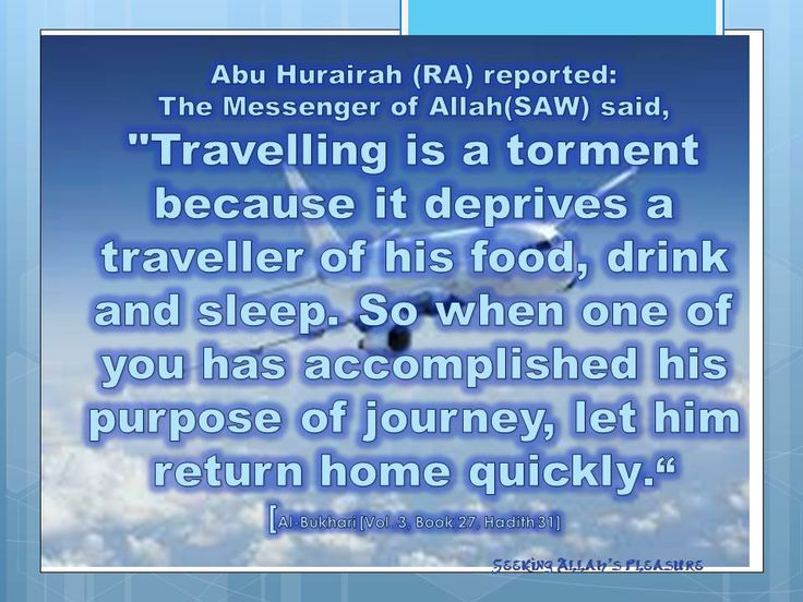 hadith on travel