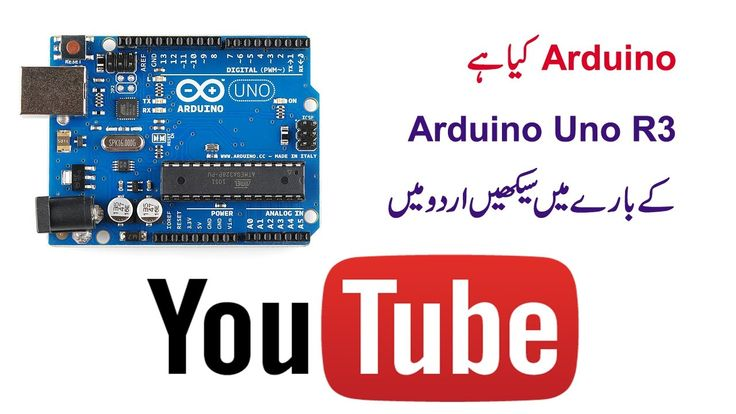 What is Arduino? Arduino Uno R3 Tutorial in Urdu/Hindi