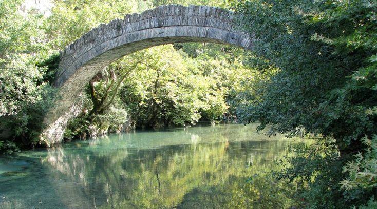 Kleidoniavitsas Bridge / Γεφύρι Κλειδωνιάβιστας