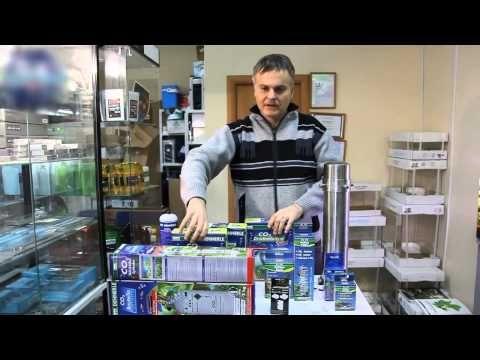 CO2 для аквариума с Дмитрием Кашкаровым. часть 2