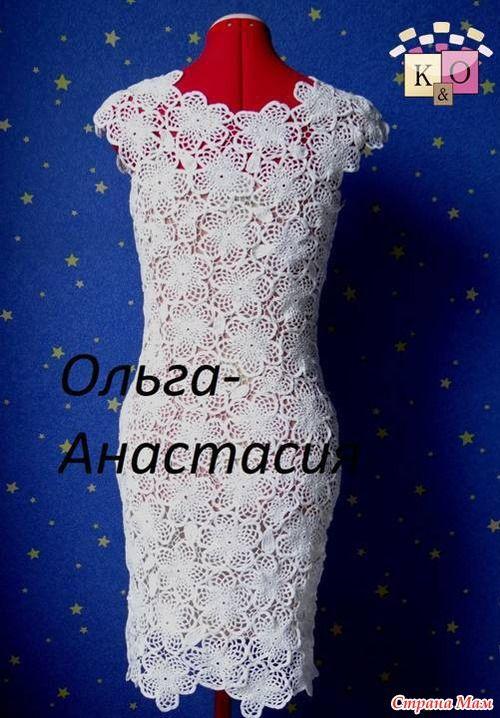 Beautiful Irish crochet lace dress!