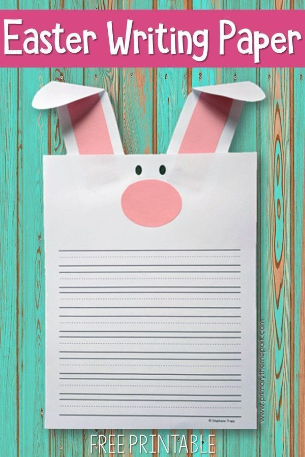 Easter Writing Paper The Curriculum Connection Pinterest