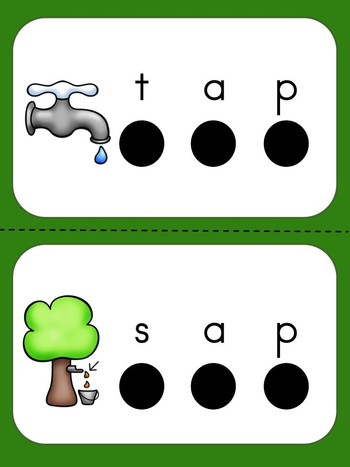 Free CVC Phoneme Segmenting Cards >> Part of the Reading Adventures 1 Unit 1 Packet