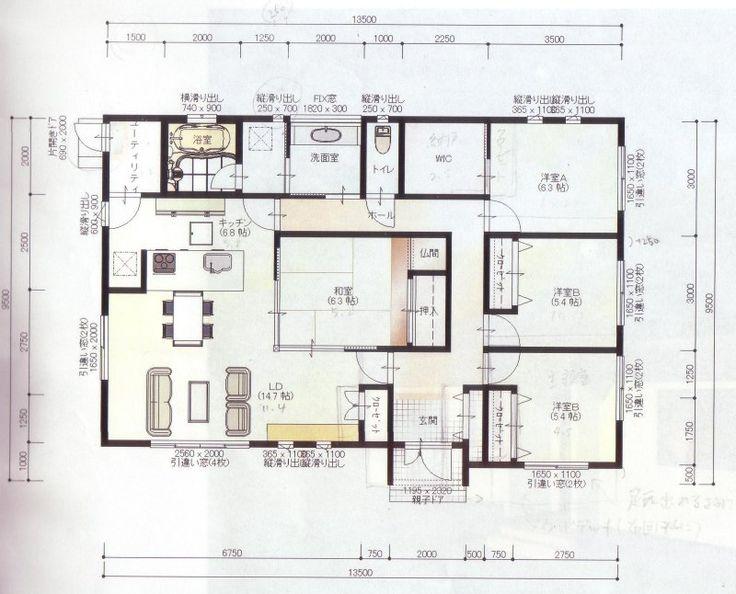 タマホーム⑤間取り変更 の画像|レオハウスでローコストな平屋を建てる!