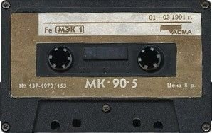 MK-90-5