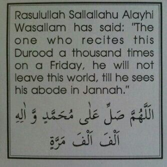 IN SHA ALLAH Azzawajal!