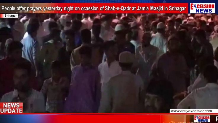 People offer prayers yesterday night on ocassion of Shab e Qadr at Jamia...
