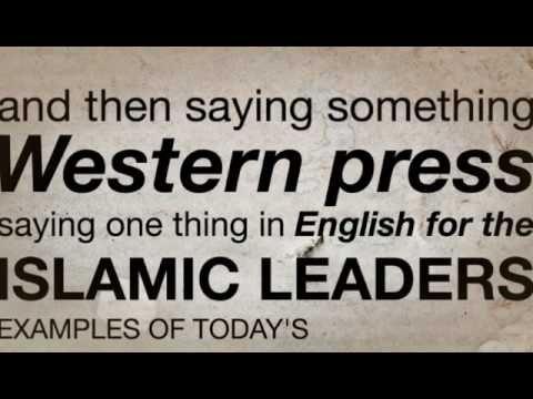 weston muslim Islamic prayer times in weston-super-mare and athan (azan) with namaz time of muslim prayer times (salah times) ie fajr, dhuhr, asr, maghrib, isha in weston-super-mare .