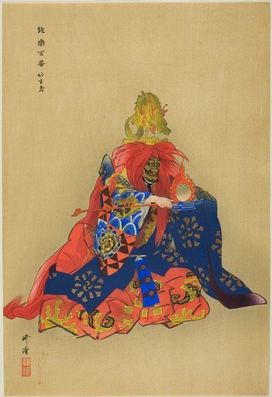 """Tsukioka Kogyo Japanese, 1869-1927, Chikubushima, from the series """"One Hundred No Dramas (Nogaku hyakuban)"""""""