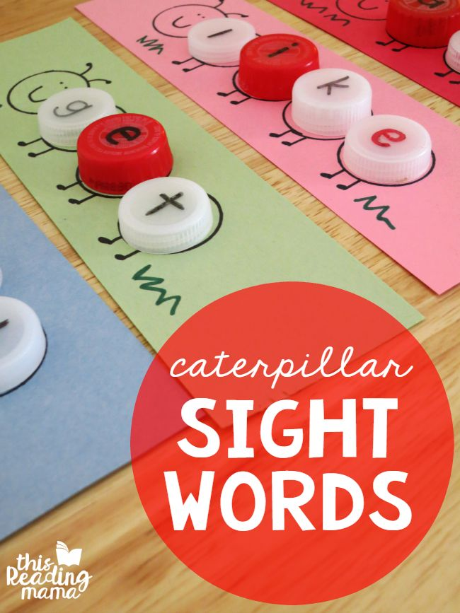 Caterpillar Sight Words from 100 Fun and Easy Learning Games for Kids - This Reading Mama