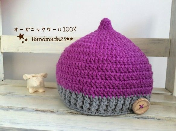 国産オーガニックウール100%で編みあげた、あったかくてチクチクしない、安全面と素材にこだわったベビー&キッズ帽子です。〈商品説明〉◎ニット帽子かぎ針... ハンドメイド、手作り、手仕事品の通販・販売・購入ならCreema。