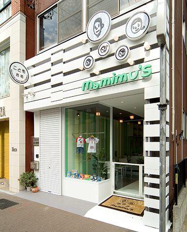店舗。建築・店舗デザイン;名古屋 スーパーボギー http://www.bogey.co.jp