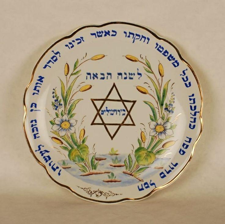 Seder plate, Czechoslovakia