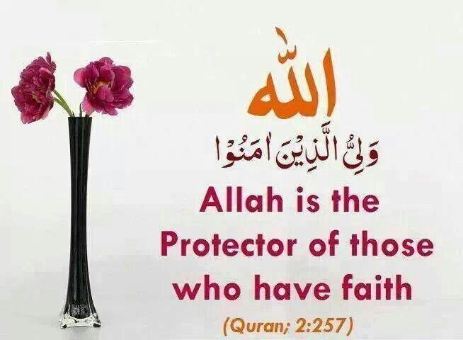 Al-Quran 2.257