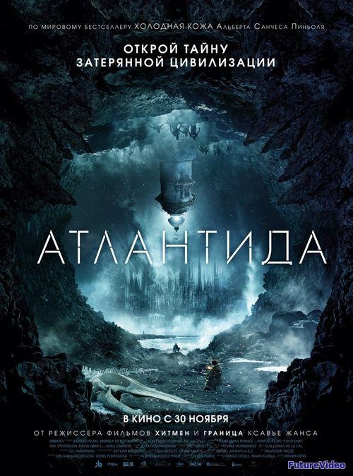 Атлантида (2017) — смотреть онлайн в HD бесплатно — FutureVideo
