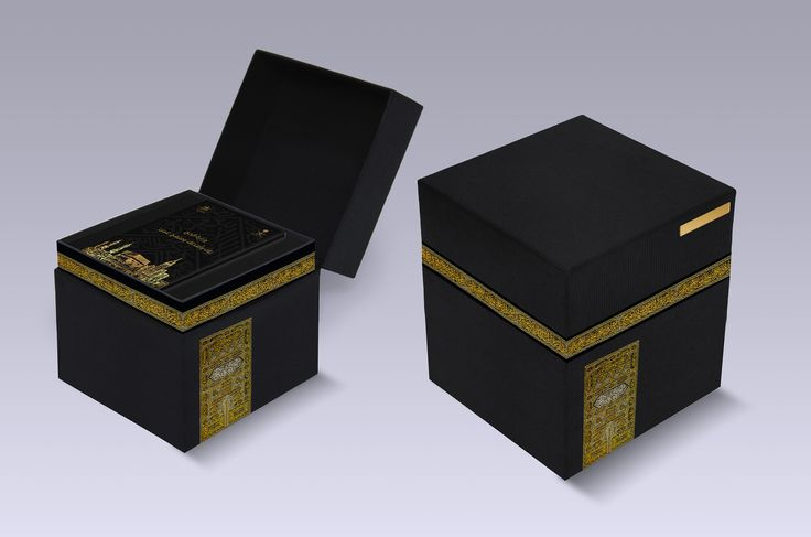 "Check out my @Behance project: ""Ministry of Hajj Profile Packaging"" https://www.behance.net/gallery/43410503/Ministry-of-Hajj-Profile-Packaging"