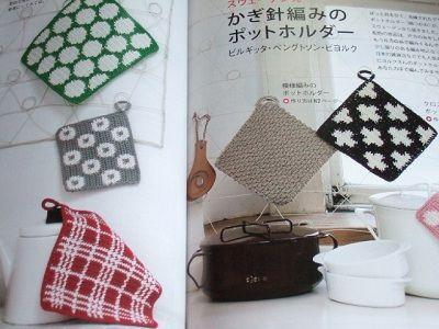 ビヨルクさんの細編みのポットホルダーが大好きです。  何気ない素朴な、手編み。。。なのに妙に可愛い(^○^)  多分こうなっているんだろう。。。一...