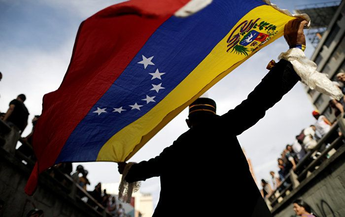 US Central Intelligence Agency Director Mike Pompeo has admitted the US is working to change the elected government of Venezuela, and collaborating with Colombia and Mexico to do so. While it's the first public acknowledgement of US meddling in the embattled country, Latin American political analysts likely won't be surprized.
