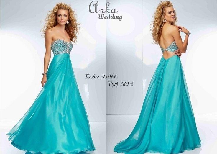 Φόρεμα Kωδ. 95066 Chiffon με κεντημένο κορμάκι και πλάτη www.arkawedding.gr Τιμή 380 € Τηλέφ. 210 6610108