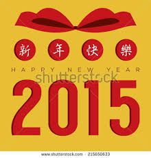 Mandarin Chinese New Year Greeting 2015 Xin Nian Kuai Le  Happy New Year