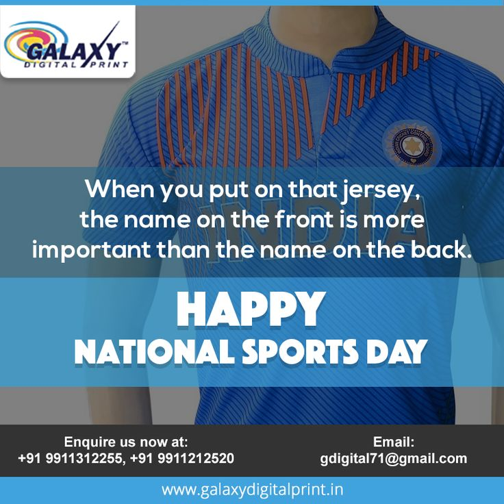 When you put on that jersey, the name on the front is more important than the name on the back. Happy National Sports Day.