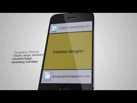 Αντίγραφο του Visual communication - Οπτική επικοινωνία - YouTube
