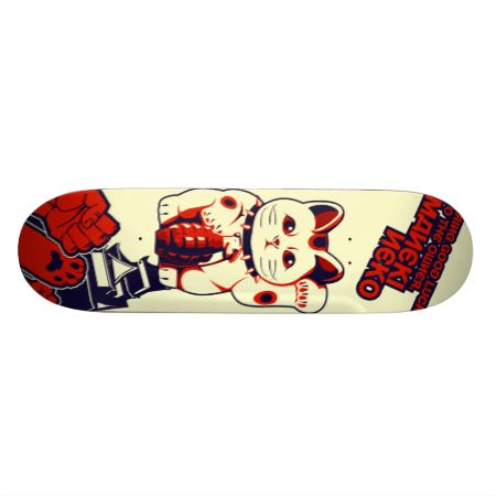 Lucky Cat Propaganda Skate Decks