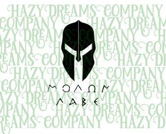 Molon Labe Decal with Helmet by HazyDreamsCompany on Etsy