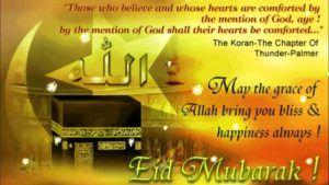 eid ul adha qurbani qutoes 2017