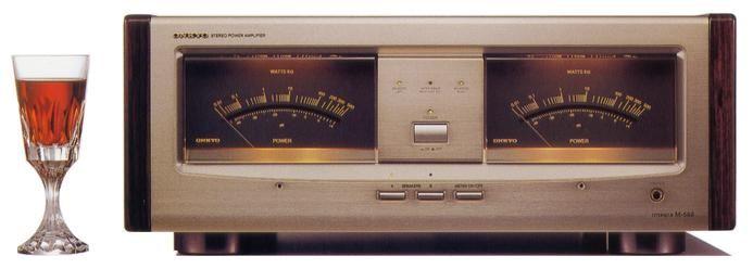 ONKYO Integra M-588  1992