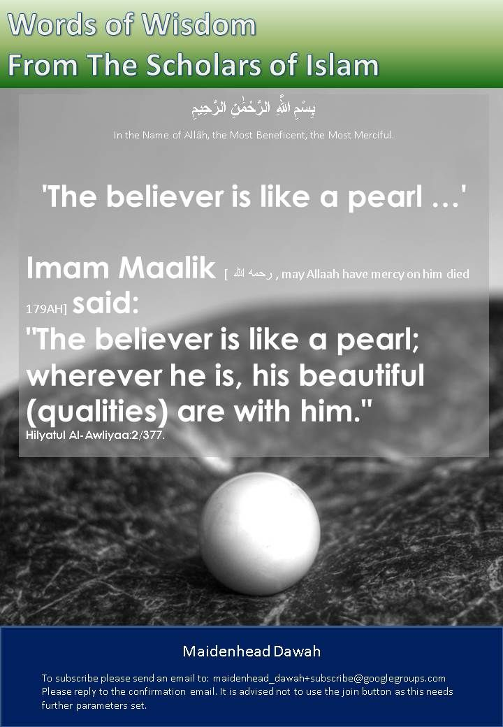 'The believer is like a pearl …'