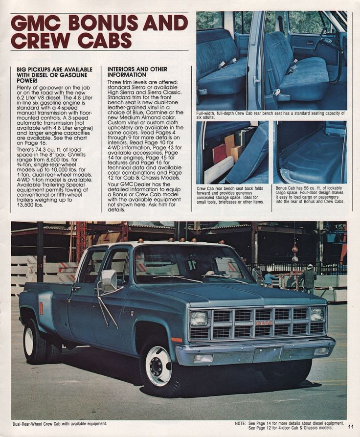 1982 GMC Dual-Rear-Wheel Crew Cab