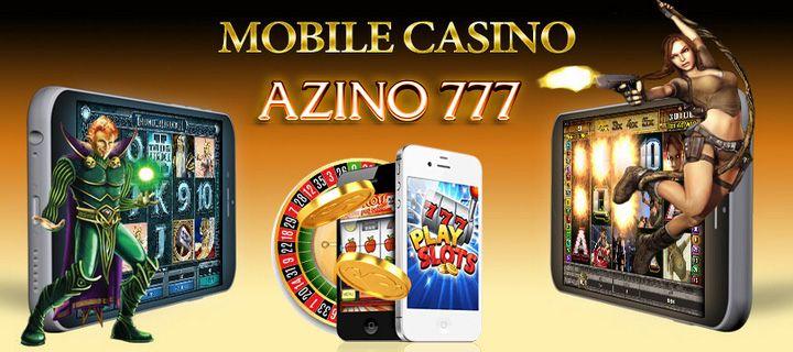 официальный сайт 777 azino mobile