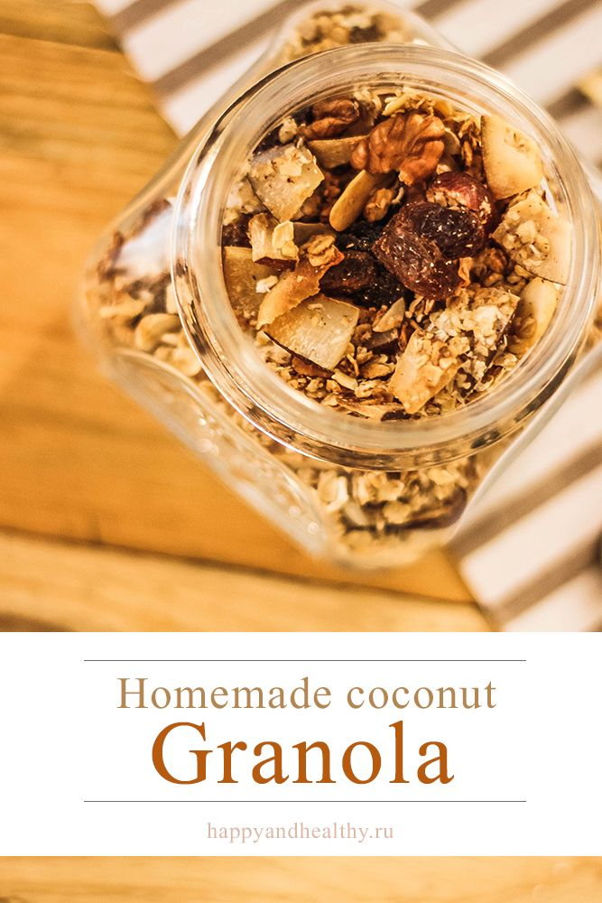 Homemade coconut nuts granola \\ recipe in my blog!
