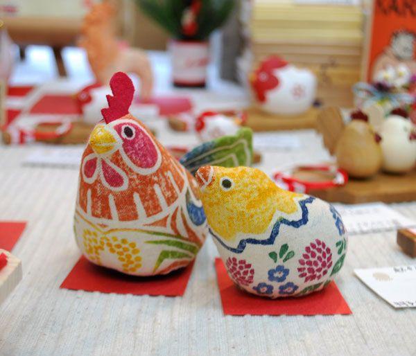 Para los familiares en la actualidad adornos de Año Nuevo también ornamento del zodiaco y de la decoración de la cuerda de paja casa de estilo occidental que se encuentran en la ciudad de Asahikawa? [Delineador de red]