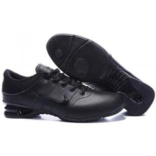 bonne vente Nike Shox Nz Tapis Gris Jaune sortie obtenir authentique wiki Voir en ligne afin sortie i2ti9IMIaj
