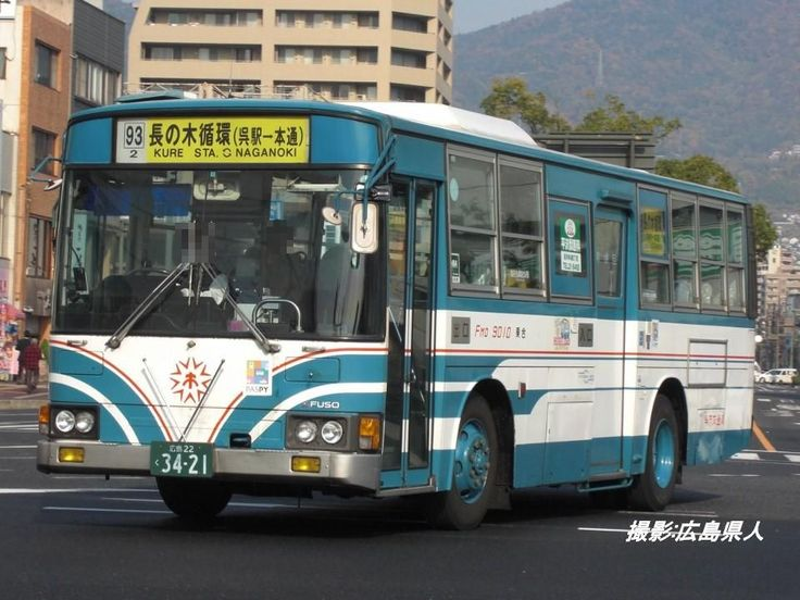 イメージ0 - 呉市交通局 エアロミディMM(3421) 長の木循環の画像 - とある広島県人の趣味ブログ - Yahoo!ブログ
