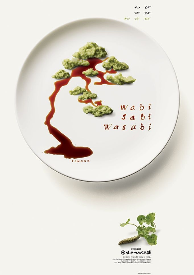 Wasabi and shoyu are very command copule,designer      use wasabi and shoyu draw a very Asian style three ,it is interesting.
