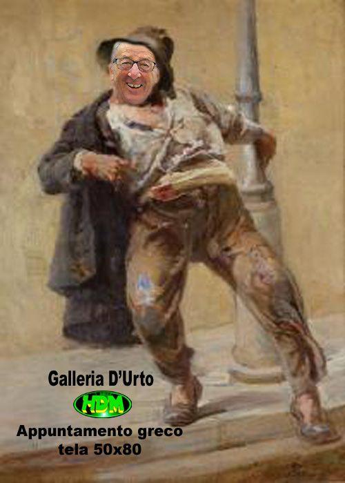 Galleria D'Urto: Appuntamento greco