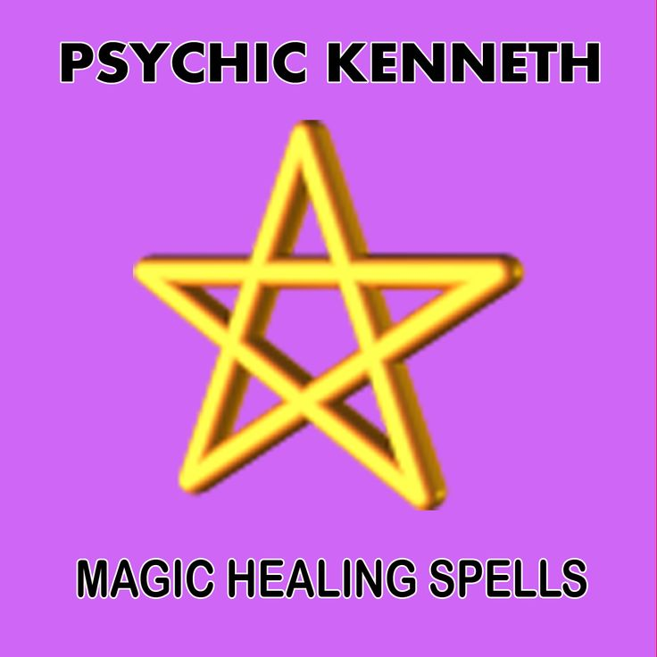 Online Truth Love Spell, Call, WhatsApp: +27843769238