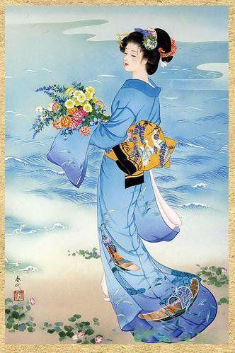 Haruyo Morita Art 25