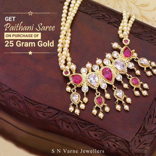#Diwali #Offer !!  Elevate your Radiant Beauty with Sparkling #Gold #Ornaments Designed in a Delicate Cuts & Lovely Hues from S.N VARNE Jewellers ! Visit ShopIN deal to get offer.