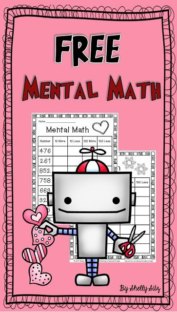 Valentine's Day Mental Math for 2nd grade--Free math for second grade