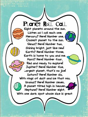 Planet Roll Call poem- so cute! | Space Lesson Plan ...